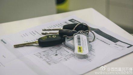 租租车的提车单和Hertz的车钥匙