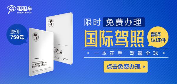 TIDL办理页-PC公证