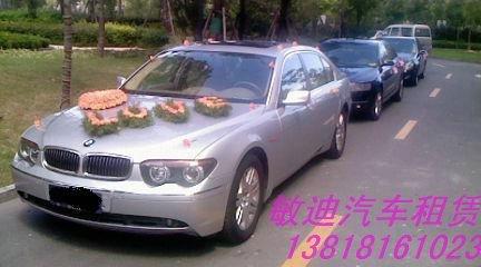 上海敏迪租车 婚车租赁 租新款银色宝马7系760li 婚车