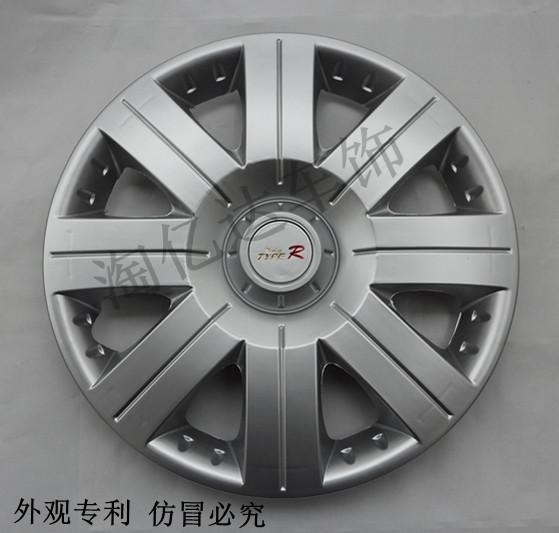 12 13 14 15通用改装轮毂盖奥拓qq捷达雨燕长安五菱东风小康轮罩