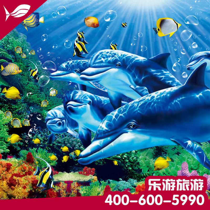 武汉海昌极地海洋世界门票 武汉极地海洋公园电子票秒杀学生票