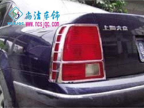 欧泰品牌*老款帕萨特尾灯框b5专用尾灯罩装饰 镀铬后尾灯改装亮框