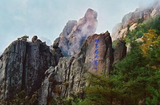 青岛崂山巨峰景区(崂顶)门票(含景区旅游观光车) 青岛崂山风景区