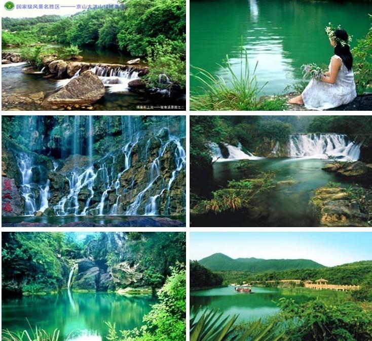 京山绿林山风景区门票(绿林古兵寨 美人谷 空山洞)