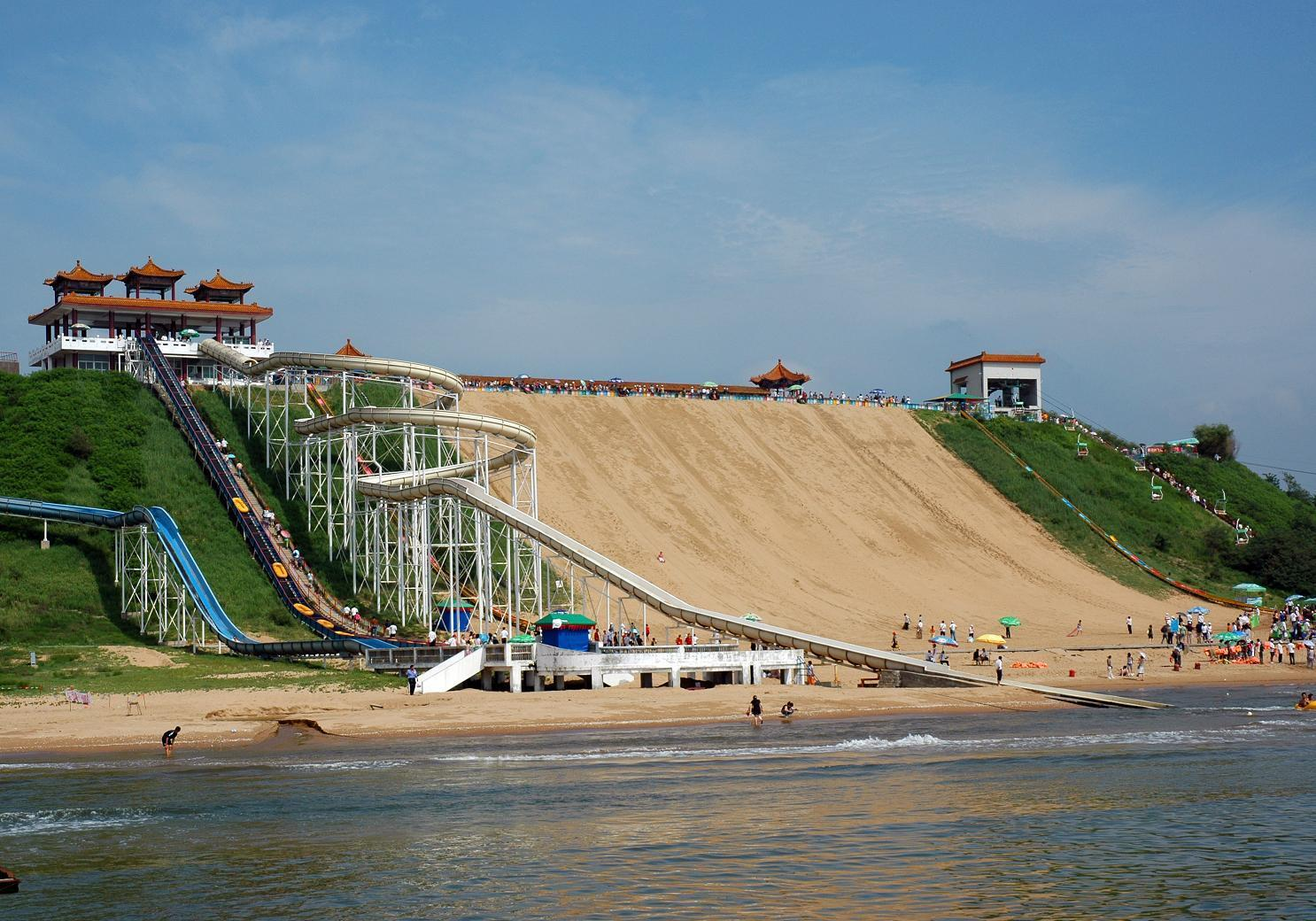 从秦皇岛火车站到乐岛海洋公园怎么走?打车多少钱?