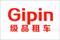 级品租车-Gipin Car