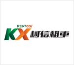 KX Car Rental简介