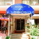 科里斯特尔酒店