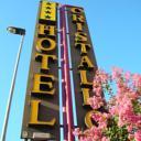 克理斯塔洛酒店