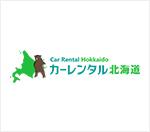 Car Rental Hokkaido简介